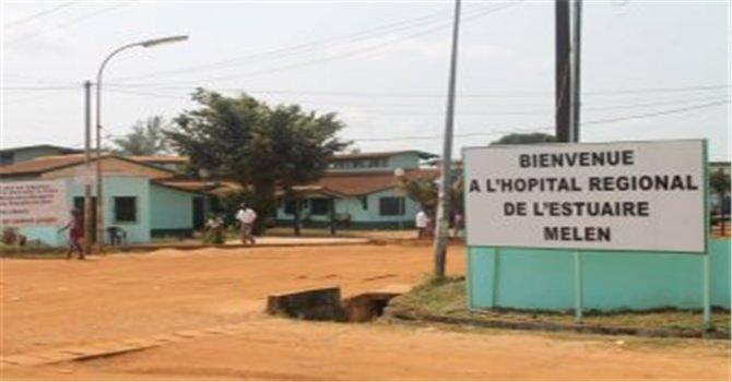 gabon interpellation aux autorites delinquance professionnelle en milieux hospitaliers - Gabon - interpellation aux autorités ! Délinquance professionnelle en milieux hospitaliers