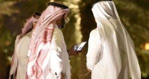 Arabie Saoudite: Une nouvelle application permettant aux hommes d'empêcher les femmes sous leur tutelle de fuir