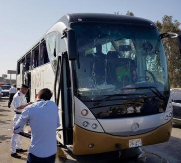 Egypte: 17 blessés dans un attentat contre des touristes près des pyramides