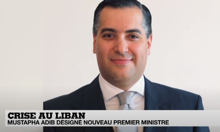 01 09 2020 mustapha adib nouveau premier ministre liban final 2 - Liban | Politique : qui est le nouveau Premier Moustapha Adib ?