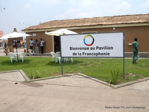 RDC : l'ONA interpelle les gouvernants sur les jeux de la Francophonie