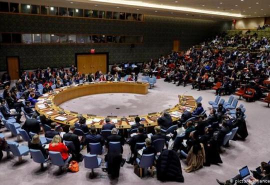 Election au Conseil de securite de lONULUnion africaine apporte son - Election au Conseil de sécurité de l'ONU:L'Union africaine apporte son soutien au Gabon