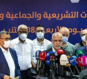 Maroc: les islamistes fustigent «violations et irrégularités» durant les élections