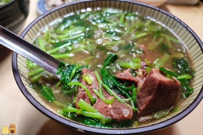 台北中山區美食|米其林必比登推薦廖家牛肉麵,一碗湯要價270到底有多好喝?湯頭清澈但入喉卻有爆炸性濃郁肉汁味,果然十分強大!
