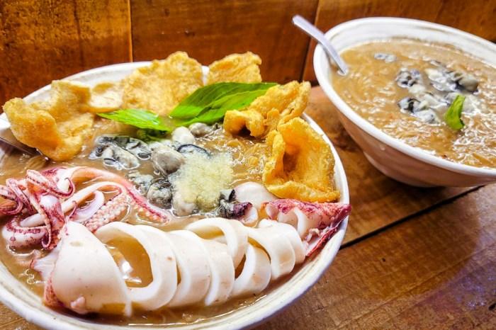 台北中山站浮誇系美食麵線町,藏在赤峰街裡面的巷弄美食