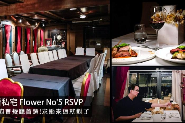 台北慶生餐廳 桂香私宅!預約制包廂私廚,情人節約會餐廳推薦!超好吃隱藏版美食