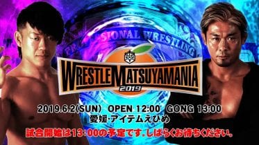 DDT 2019 06 02 Wrestle Matsuyamania 2019