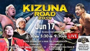 NJPW Kizuna Road 2019