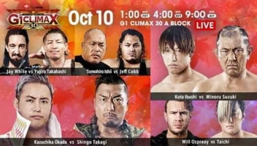 NJPW Day 13 G1 Climax 30 English