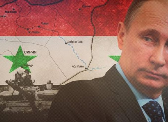 Russia's Asymmetric Response to the US in Syria