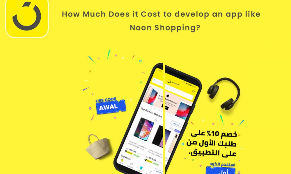 how much does it cost to develop an ecommerce app like noon?