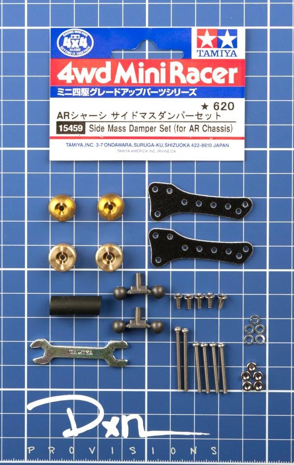 JR Side Mass Damper Set – AR Chassis