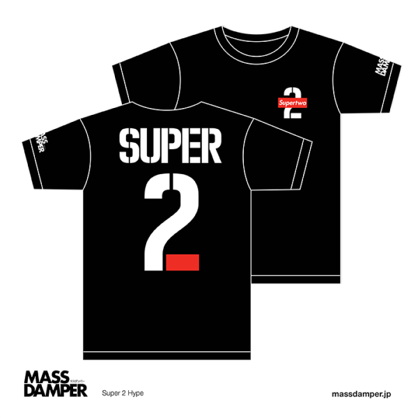 Super 2 Hype