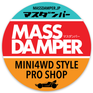 MD-Pro-Shop-Sticker_1024x1024@2x