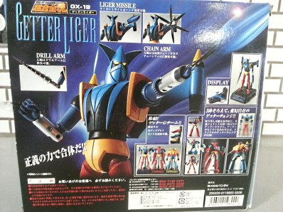 Getter Liger GX-19 Bandai Soul of Chogokin 2003 Getter Robo G back of box from anime Getta Robo G (Japanese), Jet Robot (Italian), Robo Formers, Starvengers, ゲッターロボG (Japanese), 게타로보 (Korean)