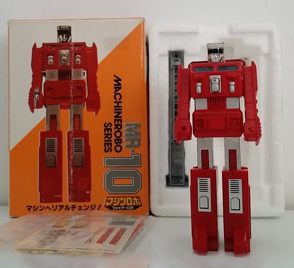 MachineRobo(マシンロボ) MR-10 Fire Robo (ファイヤーロボ) 1982 Popy Bandai robot front Machine Men from anime Machine Robo Revenge of Cronos(Chronos no Gyakushuu マシンロボ クロノスの大逆襲) 1988-1989 and Challenge of the Gobots 1983-1987 aka Pumper