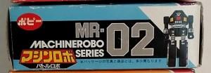 MachineRobo(マシンロボ) MR-02 Tank Battle Robo 1982 Popy Bandai Machine Men box side from anime Machine Robo Revenge of Cronos 1988-1989 and Challenge of the Gobots 1983-1987