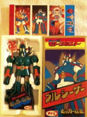 Bull Caesar 1976 diecast metal robot from Takemi from anime Blocker Gundan IV Machine Blaster 1976-1977 (ブロッカー軍団Ⅳマシーンブラスター ) aka Astrorobot Contatto Ypsilon in Italy (Army Corps IV)