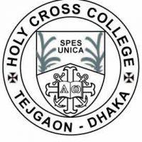 Top colleges in Dhaka Bangladesh from Dhaka Chittagong