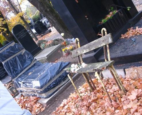 Old Jewish Cemetery Budapest Hungary