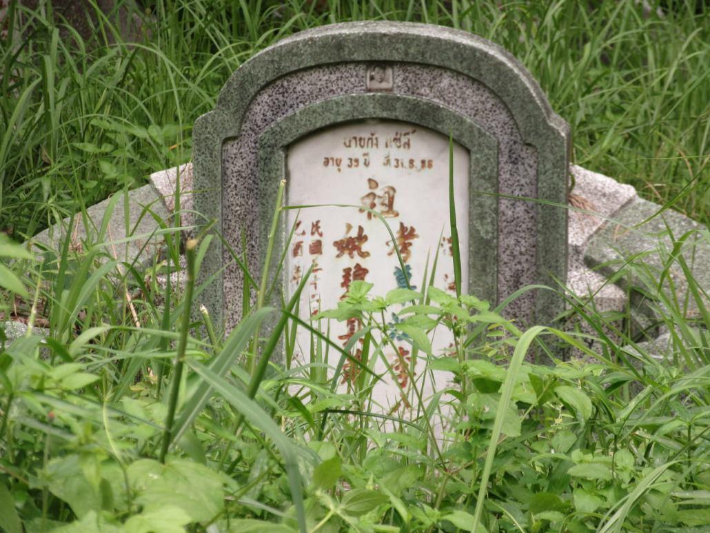 Chinese cemetery in Bangkok