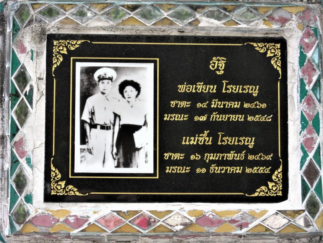 Funerary stupas - plate