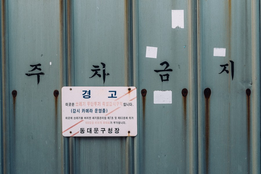 Documentary Photographer in Seoul
