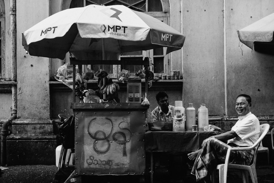 Betel Nut, Yangon Downtown, Myanmar - Photographer