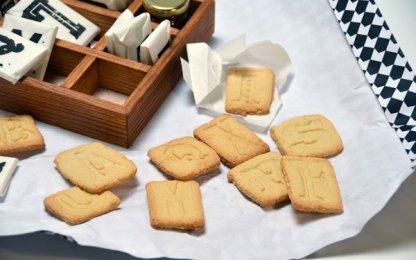 21-homemade-buscuit-letterpress-design-baking