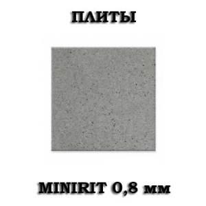 Плиты MINIRIT (0,8мм)