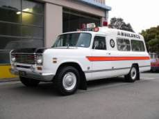 photo of an ambulance from 1975