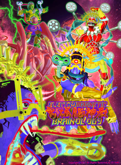 Lu Yang electromagnetic brainology 3