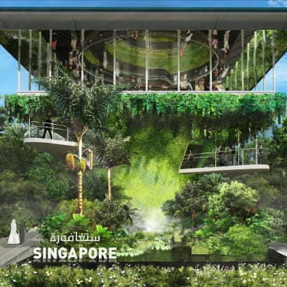 Singapore Is Planning To Build A Green Oasis In Dubai For