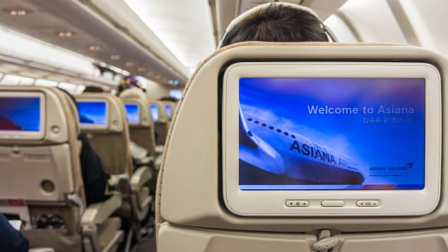 A view of an Asiana Airlines cabin.