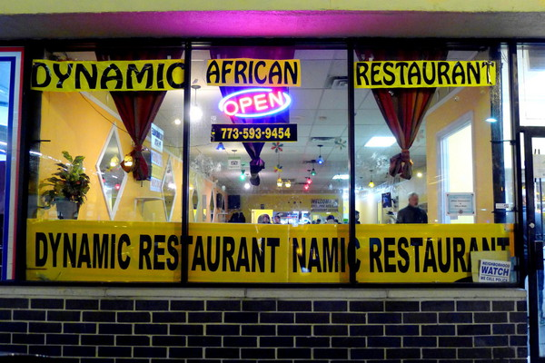 Dynamic African Front Window