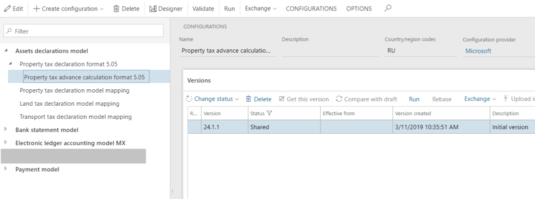 Reporting Configurations Overview