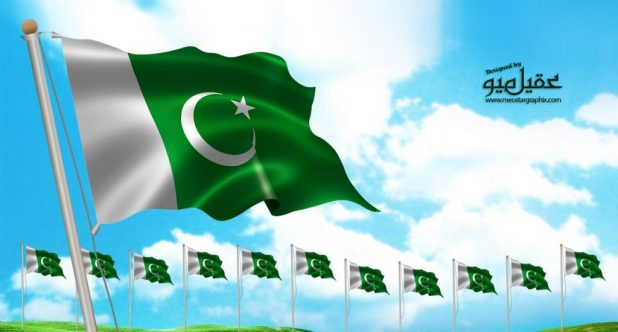 Pakistan 14 August_Flag-Featured