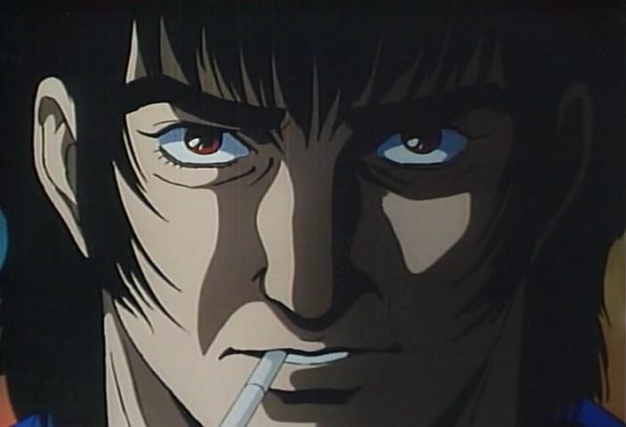 Episode 203 – Goku Midnight Eye