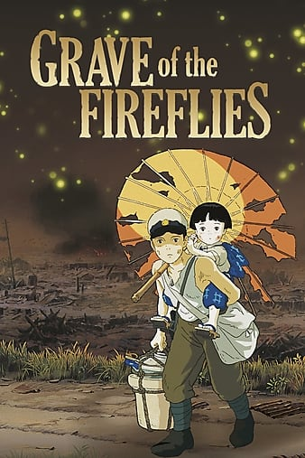 Grave Of The Fireflies Download : grave, fireflies, download, Grave.of.the.Fireflies.1988.1080p.BluRay.x264-PSYCHD, Torrent, Download
