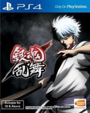 Gintama Rumble PS4 PKG
