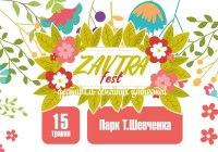 Фестиваль Сім'ї відбудеться у Тернополі