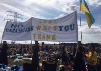 Українська молодь запросила Папу в Україну