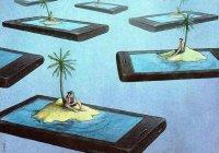 Як я боролася із залежністю від смартфона