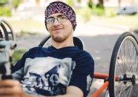 Місія здійсненна: Українець із ДЦП дістався на велосипеді до Лісабону