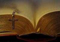 6 способів покращити читання Біблії