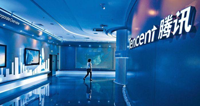 """Résultat de recherche d'images pour """"tencent"""""""