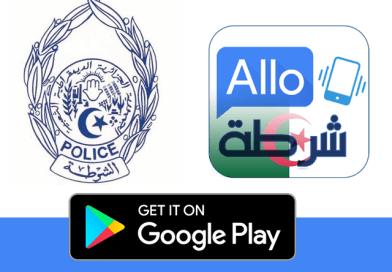police_allochorta_android_googleplay_application_algerie_dgsn