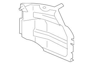 Buy this Genuine 2008-2017 Mitsubishi Lancer Splash Shield