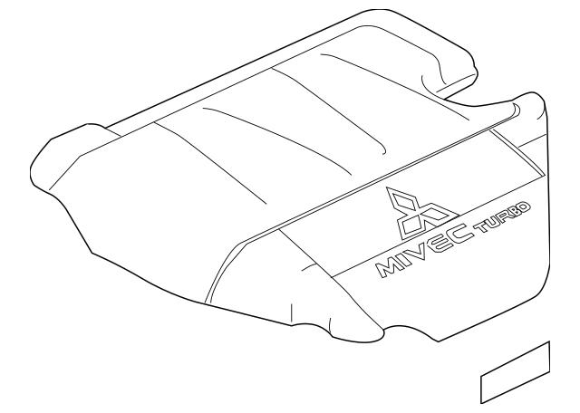 2008-2015 Mitsubishi Lancer Engine Cover 1003A173