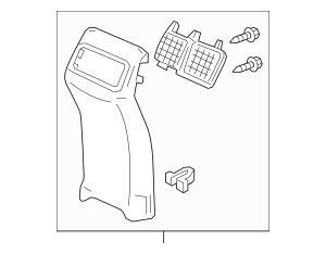 2015-2016 Honda CR-V 5-DOOR Panel Assembly, Rear Console